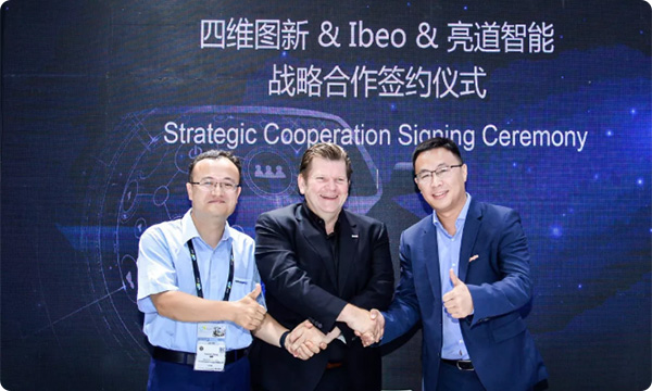 亮道智能-新闻中心-LiDAR specialist Ibeo cooperates with NavInfo and LiangDao Intelligence